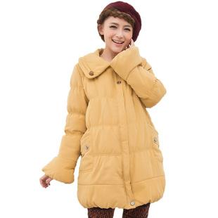 Płaszcz zimowy dla ciężarnej